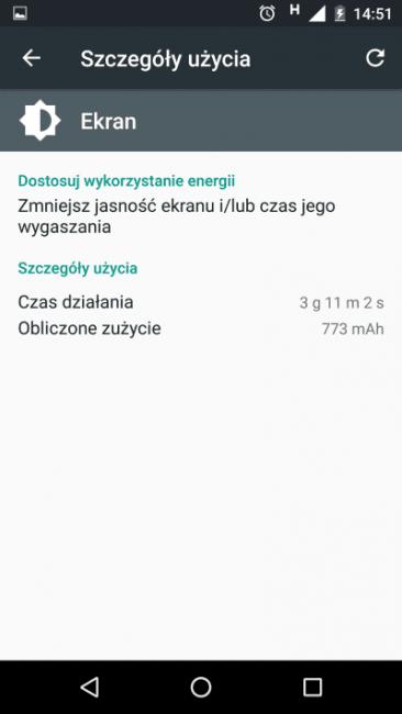 Tabletowo.pl Recenzja Lenovo Moto X Force Android Lenovo Motorola Nowości Recenzje Smartfony