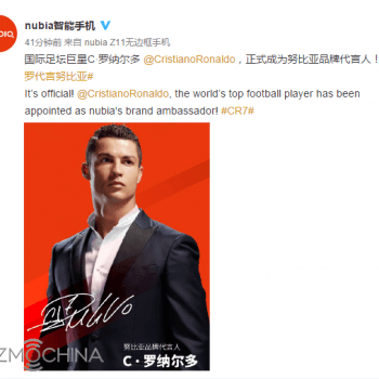 Cristiano Ronaldo Nubia 1