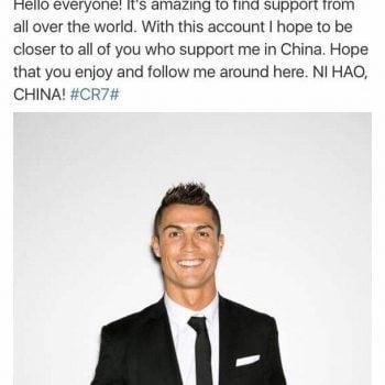 Cristiano Ronaldo Nubia 2