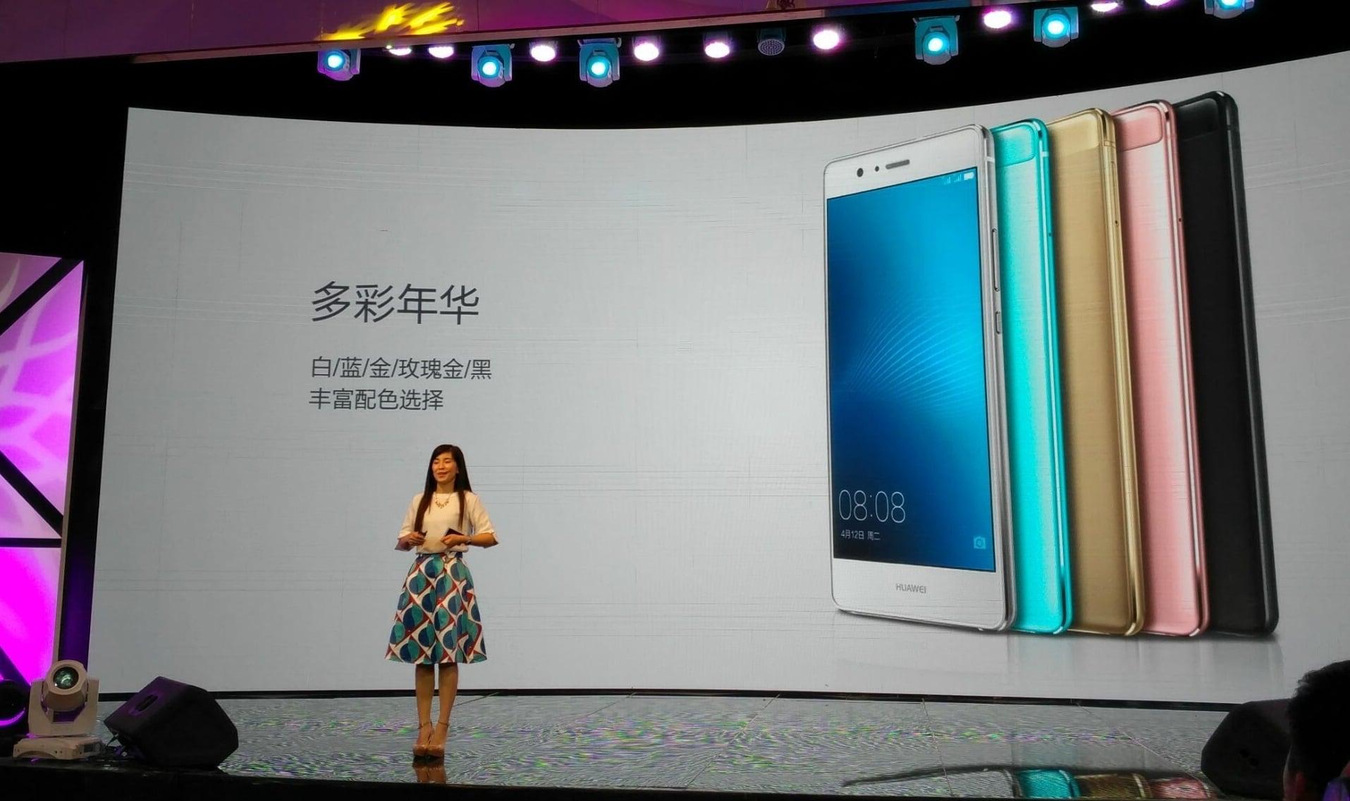 Huawei G9 to brat bliźniak P9 Lite, przeznaczony na rodzimy rynek producenta 24