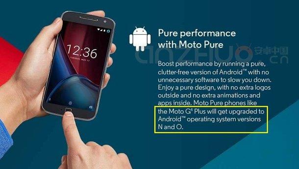 """Motorola potwierdza, że kolejne wydanie Androida zostanie opatrzone literką """"O"""" 27"""