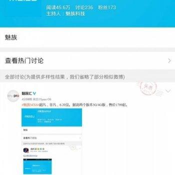 Tabletowo.pl Meizu MX6 zadebiutuje podobno 20 czerwca Android Meizu Plotki / Przecieki Smartfony