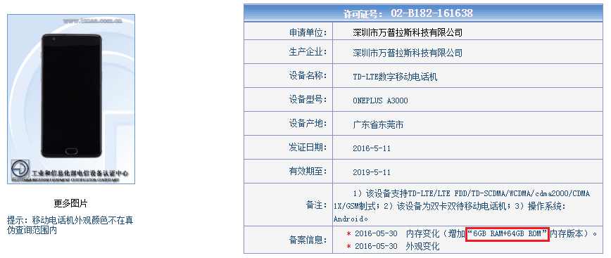 OnePlus 3 6 GB RAM