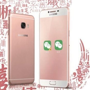 Samsung Galaxy C5 Samsung Galaxy C7 Rose Gold