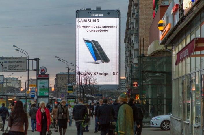 Samsung Galaxy S7 Edge Moskwa Rosja 2