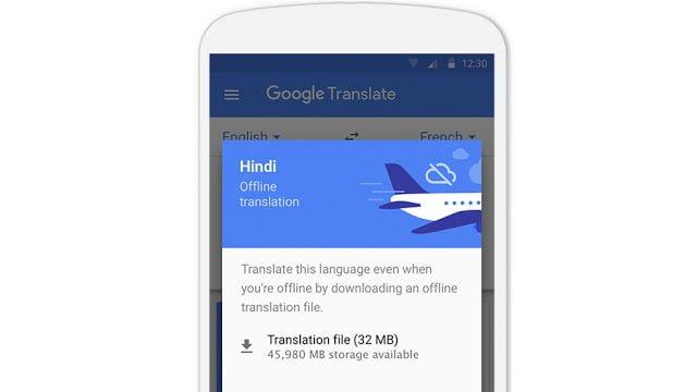 googletranslate-maj-akt-02