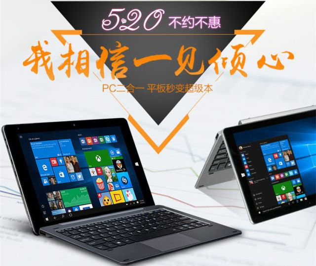 """Ulepszony Chuwi HiBook z """"Pro"""" w nazwie - wyższa rozdzielczość i lepsza bateria 18"""