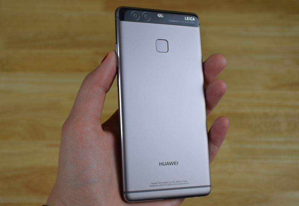 Android 7.0 Nougat (beta) do pobrania na Huawei P9! 20