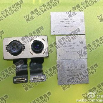 iPhone 7 Plus aparat pamięć flash 2