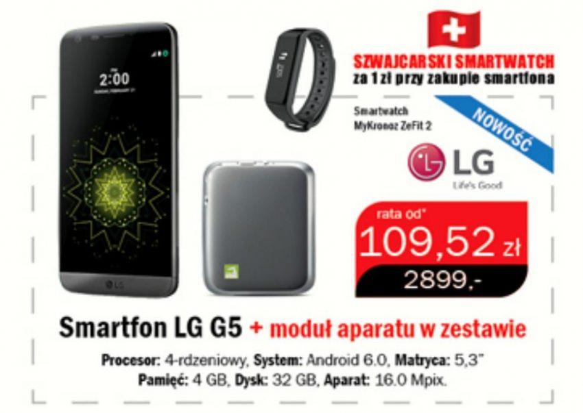 lg-g5-2899złzmodułemlgcam