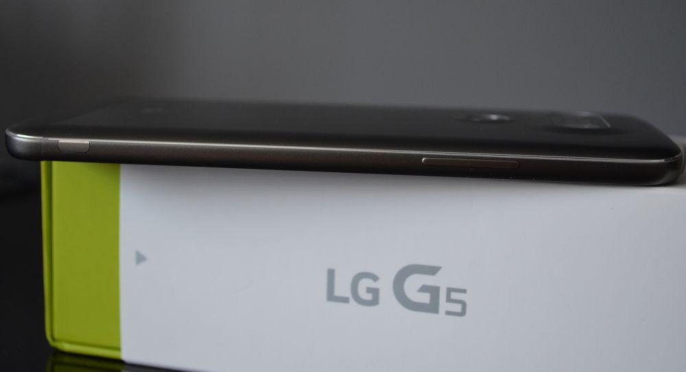 LG G5 SE, czyli LG G5 ze Snapdragonem 652, pojawi się również w Polsce 16
