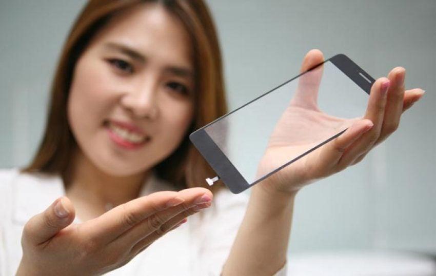 lg-innotek-fingerprint2