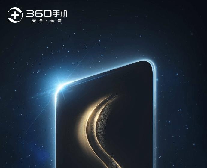 Tabletowo.pl 360 N4S, czyli ulepszona wersja najtańszego smartfona z Helio X20, zadebiutuje 15 lipca Android Chińskie Smartfony