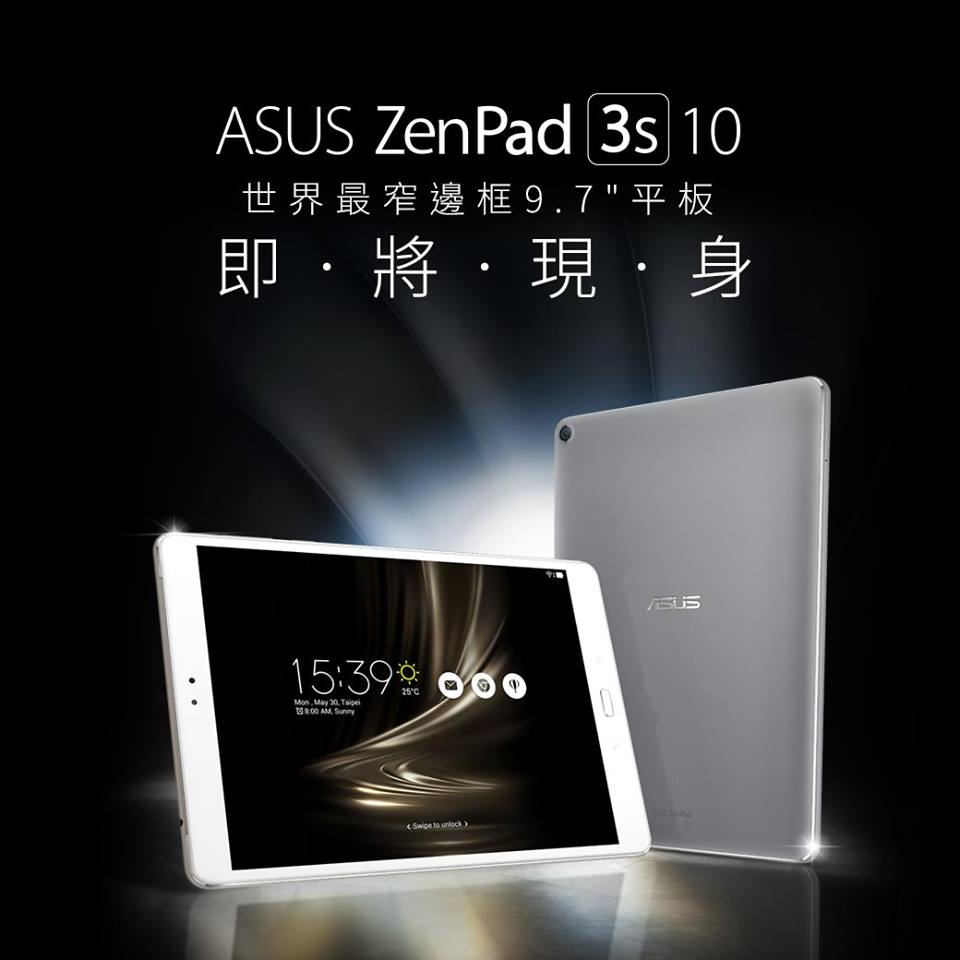 Tabletowo.pl High-endowy i ultracienki Asus ZenPad 3s 10 zadebiutuje 12 lipca Android Asus Tablety