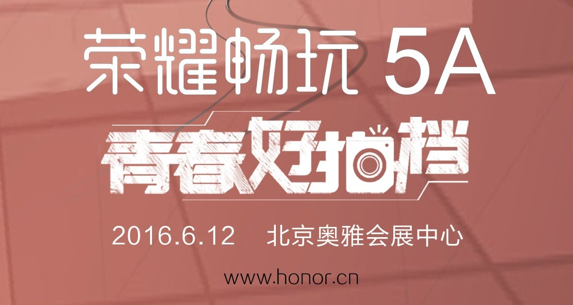Premiera Honor 5A już w najbliższą niedzielę, 12 czerwca 14