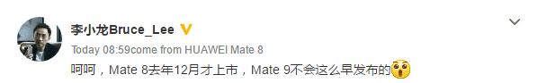 Huawei Mate 8 Huawei Mate 9