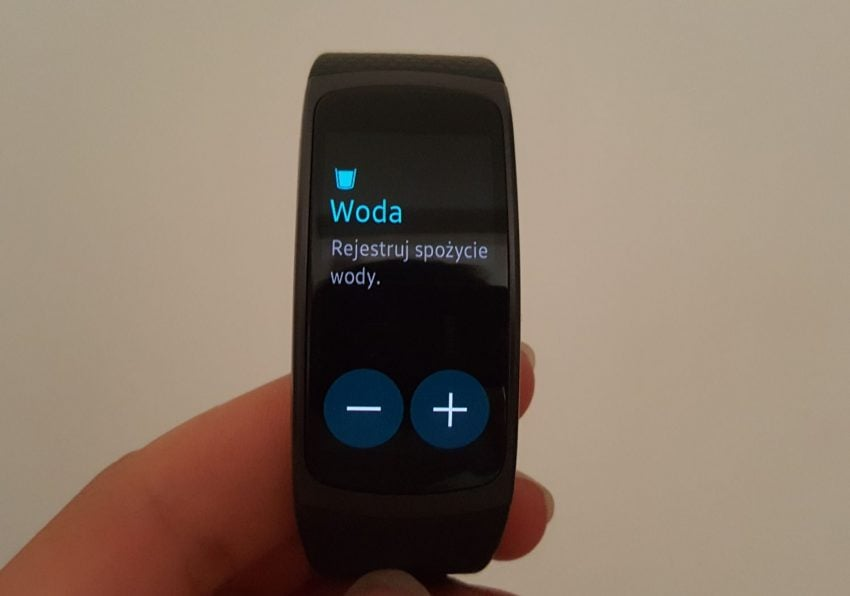 Recenzja Samsung Gear Fit 2. Opaski, która pomoże Ci być fit 44