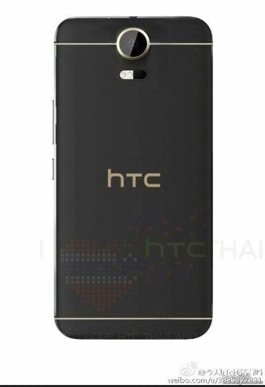 """Tabletowo.pl HTC 10 trafi na rynek również w wersji """"Desire"""" (aktualizacja: render urządzenia) Android HTC Plotki / Przecieki Smartfony"""