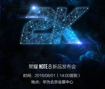 6,6-calowy Honor Note 8 zadebiutuje 1 sierpnia 17