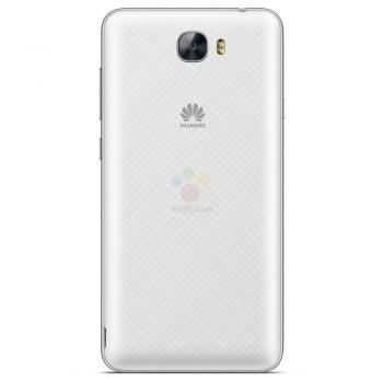 Tabletowo.pl Nie do końca kompaktowy Huawei Y6 II Compact będzie kosztował w Europie 169,99 euro Android Huawei Plotki / Przecieki Smartfony