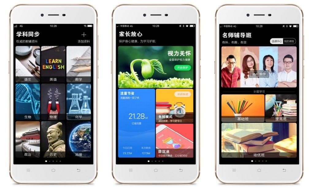 """Wiemy już wszystko na temat pierwszego smartfona Imoo. O jego """"magicznym"""" skanerze też 17"""