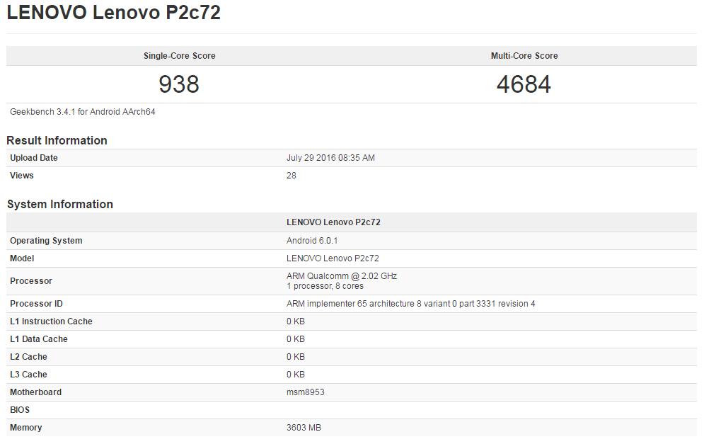 Lenovo P2c72 (Lenovo Vibe P2)