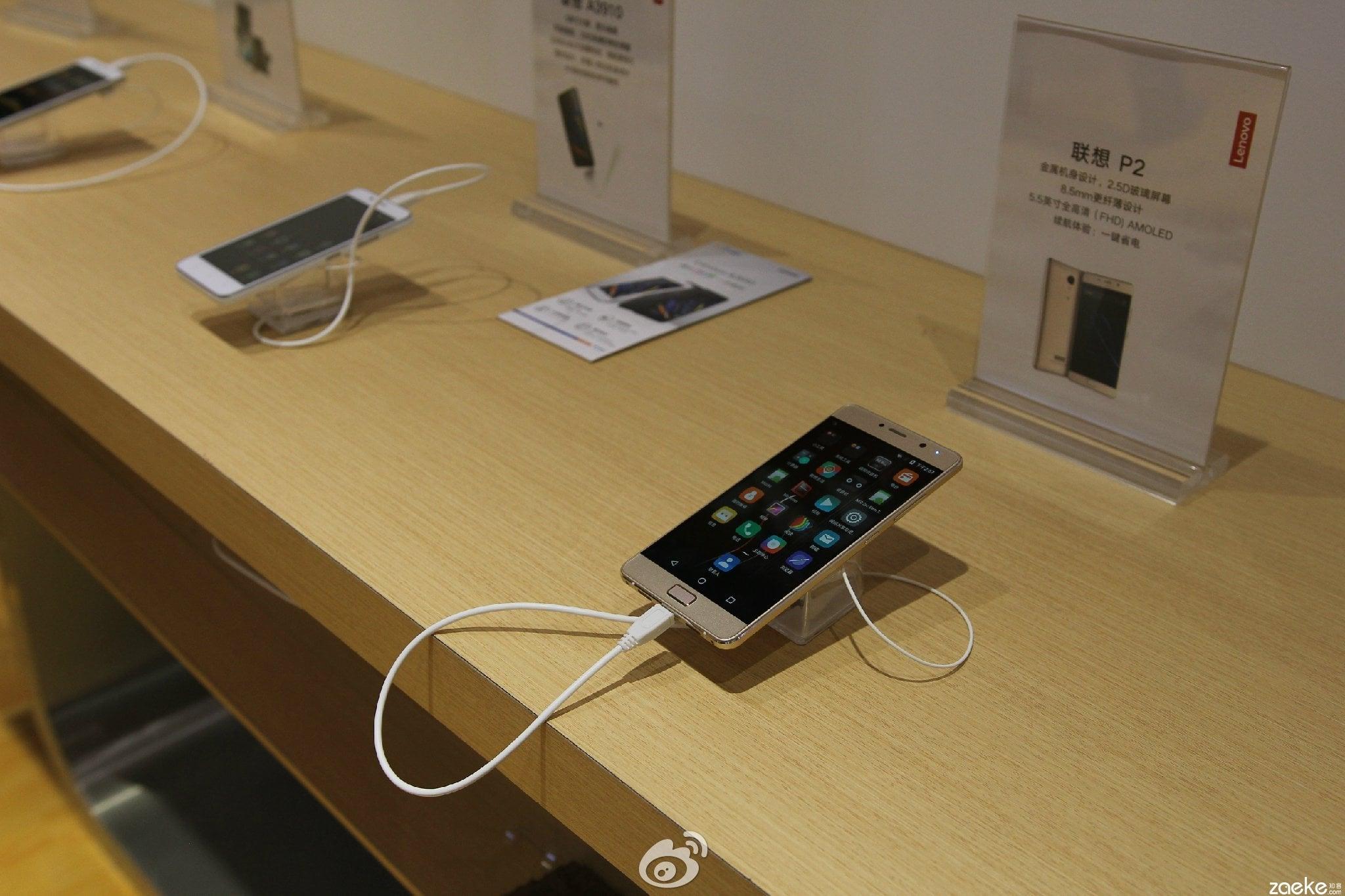 Tabletowo.pl Lenovo Vibe P2 wkrótce trafi na rynek Android Lenovo Smartfony