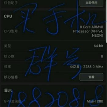Samsung Galaxy Note 7 (flat)