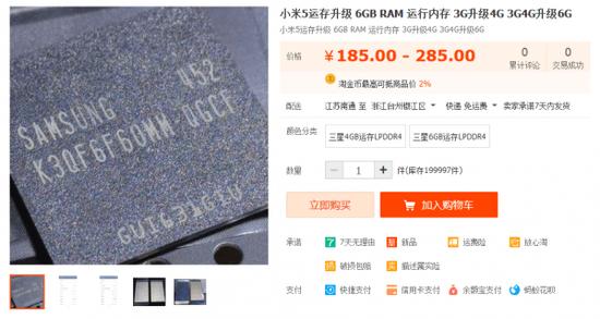 Xiaomi Mi 5 6 GB RAM
