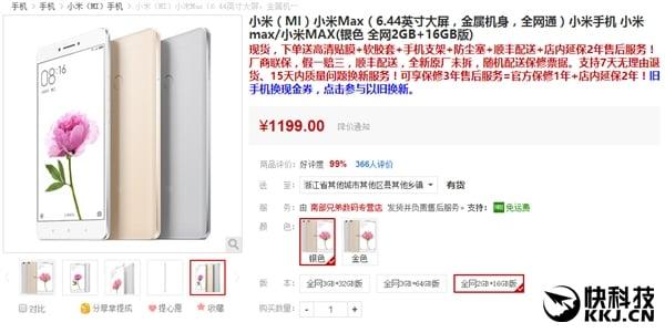 Xiaomi Mi Max z 2 GB RAM i 16 GB pamięci wewnętrznej