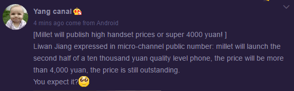 Xiaomi Mi Note 2 price cena 4000 juanów chińskich