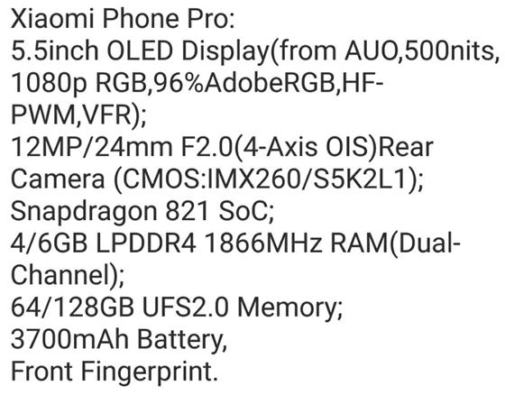 Xiaomi Phone Pro Xiaomi Mi Pro