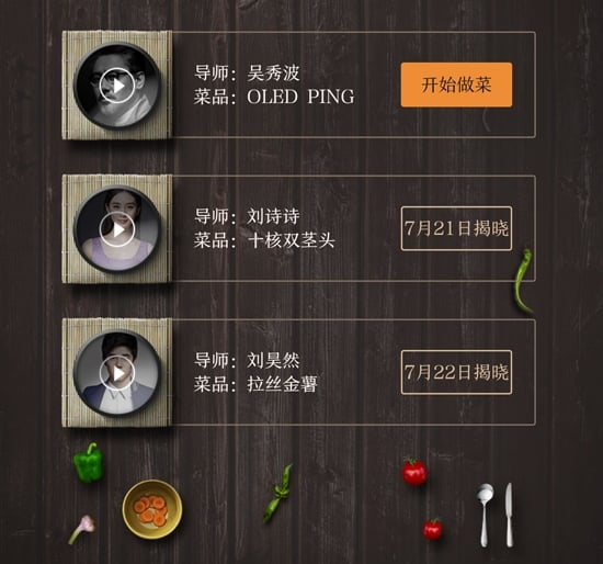 Xiaomi Redmi Pro OLED AMOLED screen ekran wyświetlacz