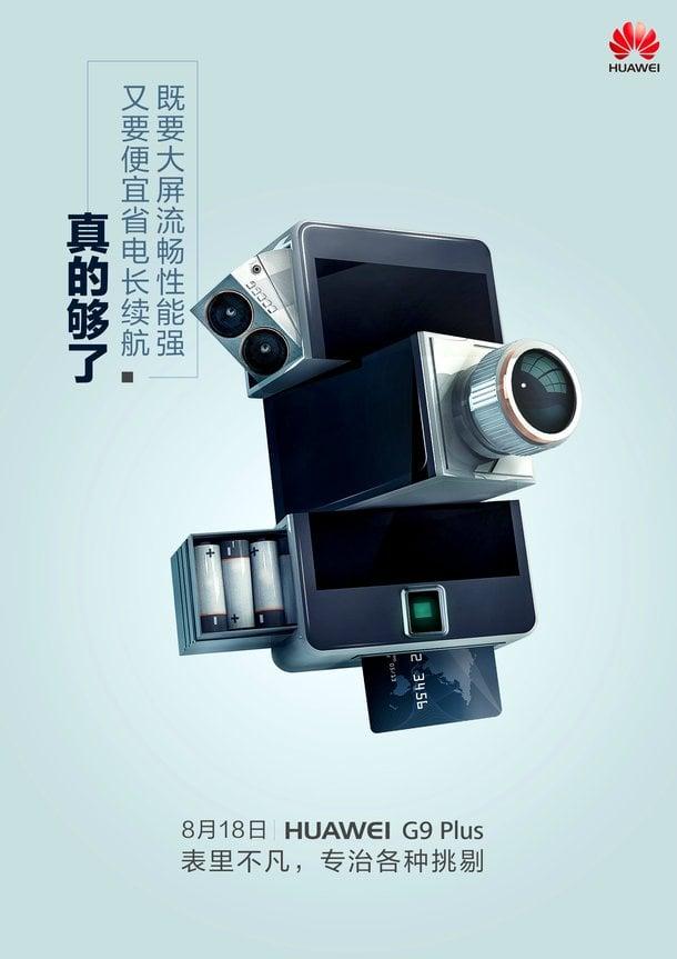 Tabletowo.pl Nadchodzi Huawei G9 Plus, czyli kolejny smartfon z podwójnym aparatem od tego producenta Android Huawei Smartfony