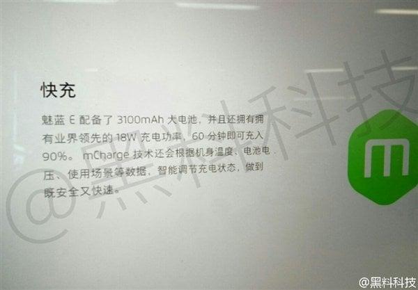 Meizu M1E Meizu M1 E Meizu E Meizu M3E battery bateria