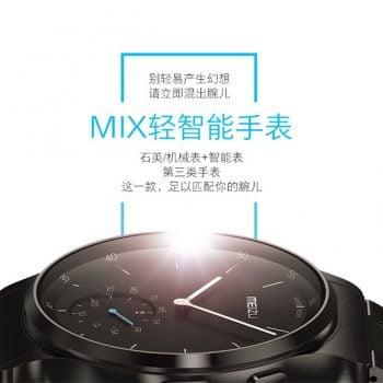 Meizu Mix