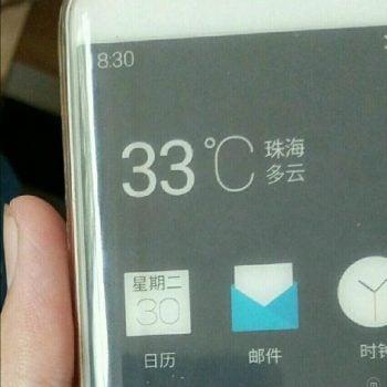 """Tabletowo.pl Meizu Pro 7, podobnie, jak Galaxy S7, ma być dostępny w wersji """"flat"""" i """"Edge"""" Android Meizu Plotki / Przecieki Smartfony"""