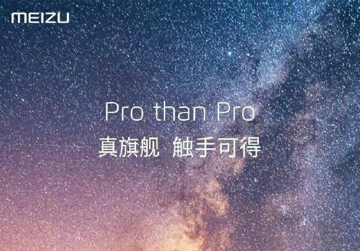 Meizu Pro than Pro flagship teaser