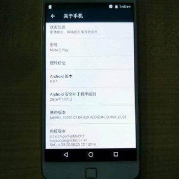 Motorola Lenovo Moto Z Play 1