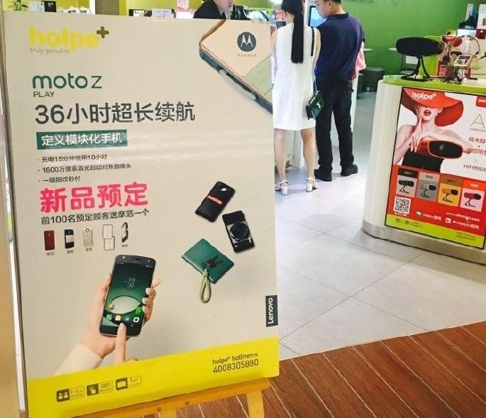 Motorola Lenovo Moto Z Play