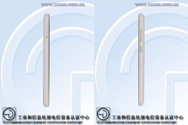 Upgraded Huawei Enjoy 5 Huawei Enjoy 5S TENAA 2