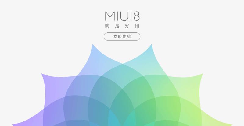 Xiaomi MIUI 8 stable version