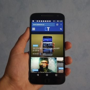 Recenzja Lenovo Moto G4 Plus 120