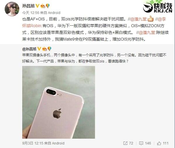 Huawei Mate 9 Weibo dual camera setup