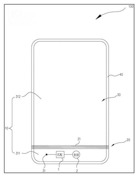 OPPO-no-antenna-band-design patent