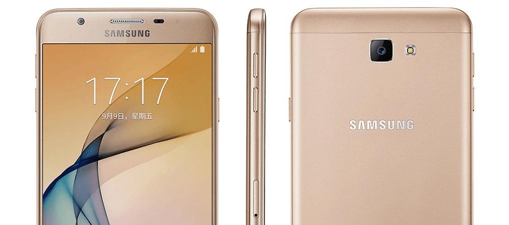 Tabletowo.pl Specyfikacja Samsunga Galaxy On7 (2016) potwierdzona. Znamy też cenę Android Plotki / Przecieki Samsung Smartfony