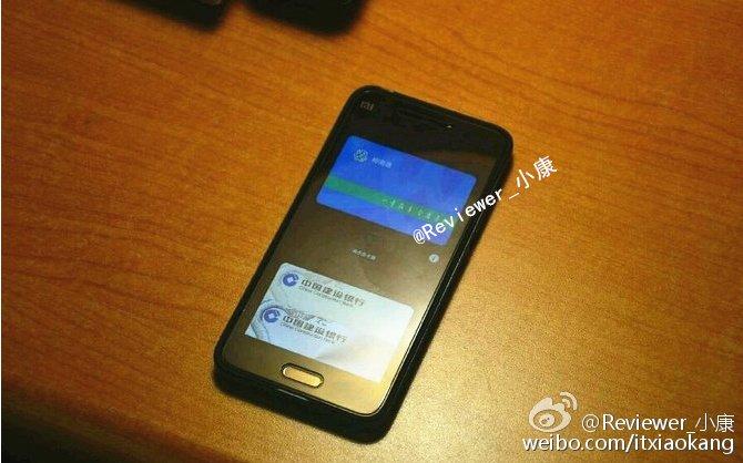 Tabletowo.pl Xiaomi Mi 5S może być dostępny również w wersji z 4-calowym wyświetlaczem Android Plotki / Przecieki Smartfony Xiaomi