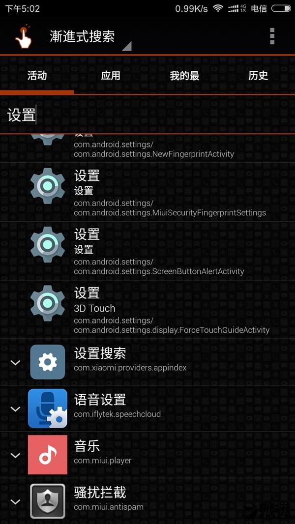 xiaomi-mi-note-2-xiaomi-mi-pro-3d-touch-1