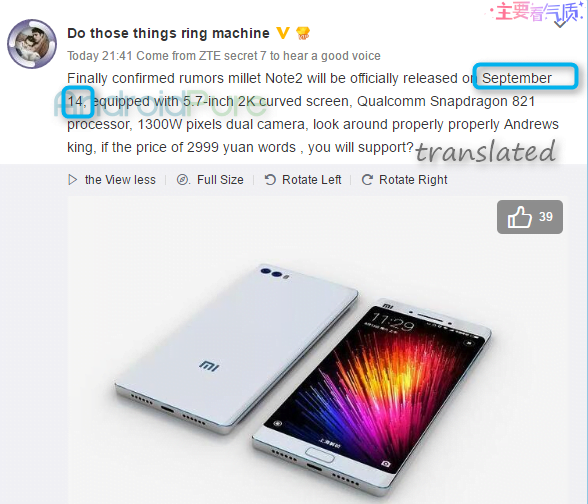 Xiaomi Mi Note 2 premiera 14 września