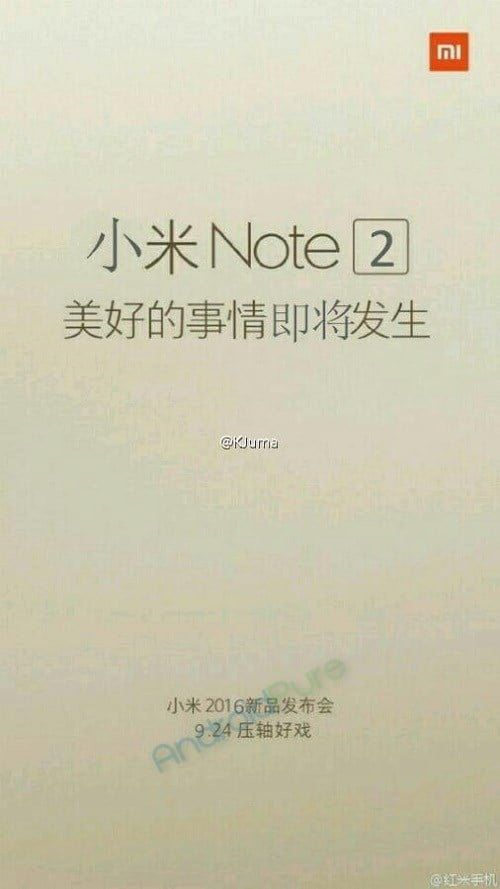 Xiaomi Mi Note 2 premiera 24 września
